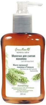 Молочко для снятия макияжа GREEN MAMA Масло зародышей пшеницы и ромашка, 300 мл