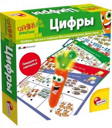 Настольная игра Lisciani Цифры (R55104)