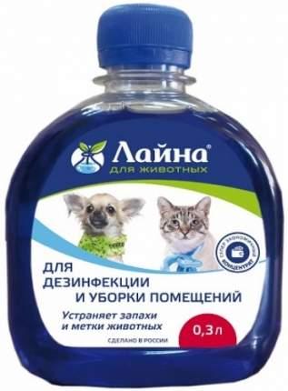 Дезинфицирующее ветеринарное средство ЛАЙНА 0,3 л