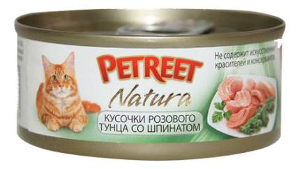 Консервы для кошек Petreet Natura, тунец, шпинат, 70г