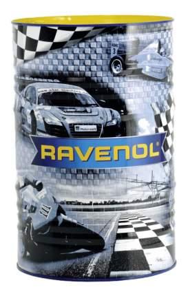 Гидравлическое масло RAVENOL 60л 4014835736467