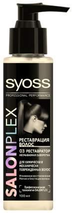 Сыворотка для волос SYOSS SALONPLEX 100 мл