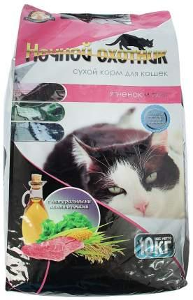 Сухой корм для кошек Ночной Охотник, ягненок и рис, 10кг