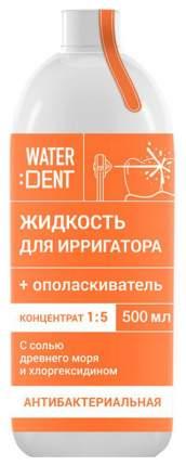 Жидкость для ирригатора Waterdent Антибактериальный комплекс 500 мл