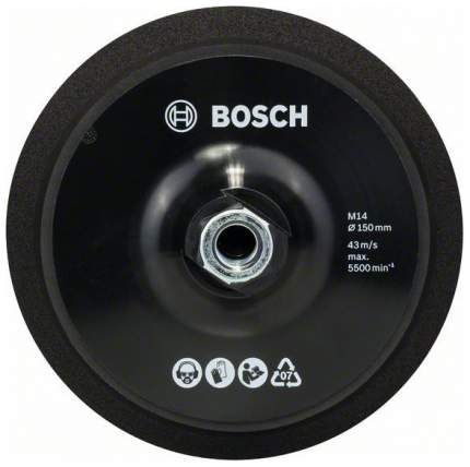 Опорная тарелка Bosch M14 - Velcro диаметр 150мм черный 2608612027