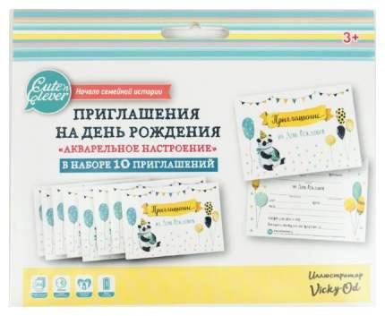 Набор приглашений Happy Line Cute'n Clеver «Мой День Рождения. Акварельное настроение»