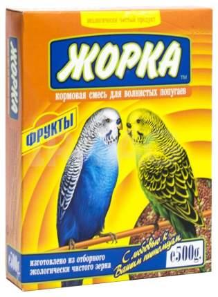 Основной корм Жорка для попугаев 500 г, 1 шт