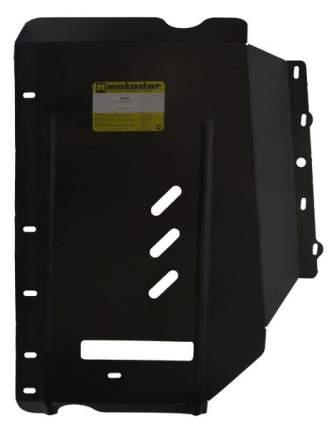Защита кпп, защита рк (раздаточной коробки) Мотодор для Toyota (motodor02566)