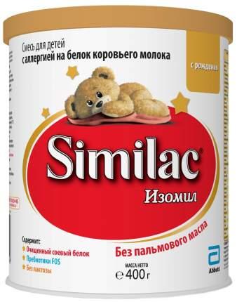 Детская смесь Similac Изомил от 0 до 6 мес. 400 г