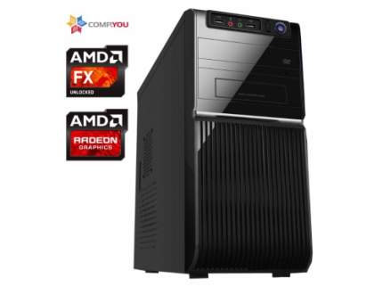 Домашний компьютер CompYou Home PC H555 (CY.518938.H555)