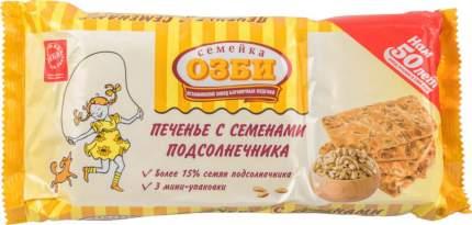 Печенье Семейка Озби с семенами подсолнечника 180 г