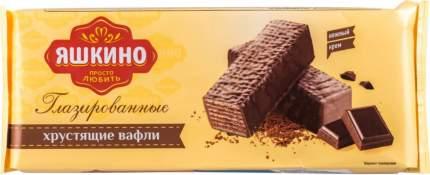 Вафли Яшкино глазированные 200 г