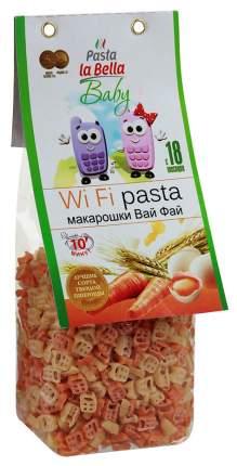 Макароны Pasta La Bella Baby Wi Fi 250 г
