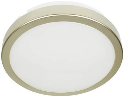 Встраиваемый светильник Novotech 357516