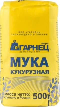 Мука Гарнец кукурузная 500 г