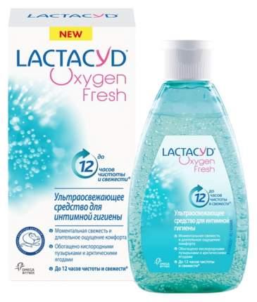 Средство для интимной гигиены Lactacyd Oxygen Fresh 200 мл