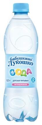 Детская вода Бабушкино лукошко Негазированная с 0 месяцев 500 мл