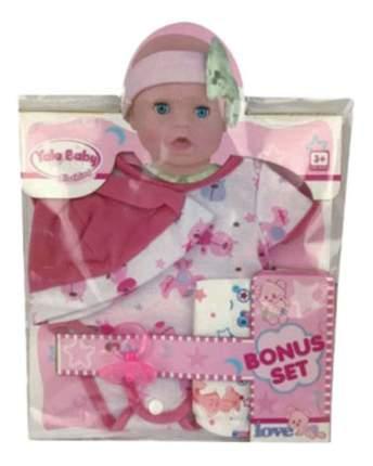 Комплект одежды для куклы Yale Baby Shantou Gepai BLC200K