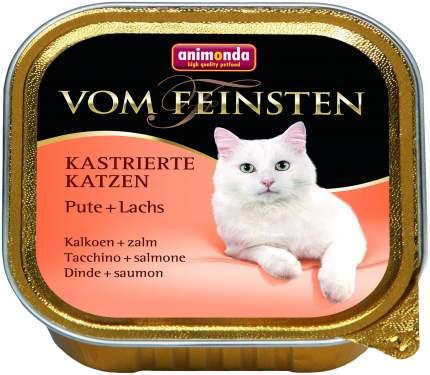Консервы для кошек Animonda Vom Feinsten Kastrierte Katzen, лосось, индейка, форель, 100г