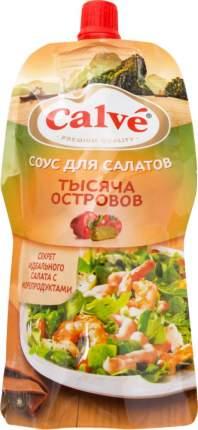 Соус для салатов Тысяча островов calve 230 г