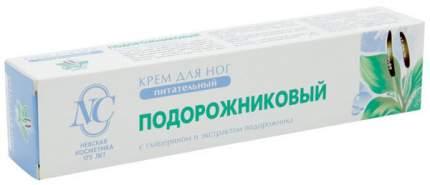 Гель для ног Невская косметика Подорожниковый 50 мл
