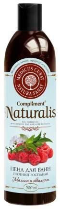Пена для ванн Compliment Naturalis Малина и эвкалипт 500 мл