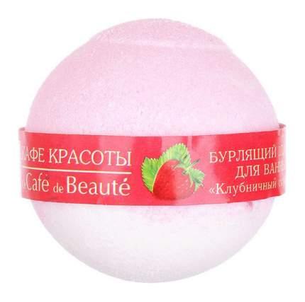 Бомбочка для ванн Кафе красоты Клубничный сорбет 100 г