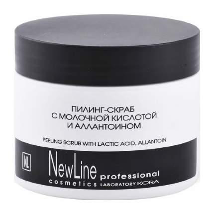 Пилинг для лица New Line Cosmetics С молочной кислотой и аллантоином 300 мл