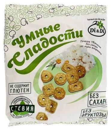 Печенье творожное Умные Сладости без сахара из муки амаранта 160 г