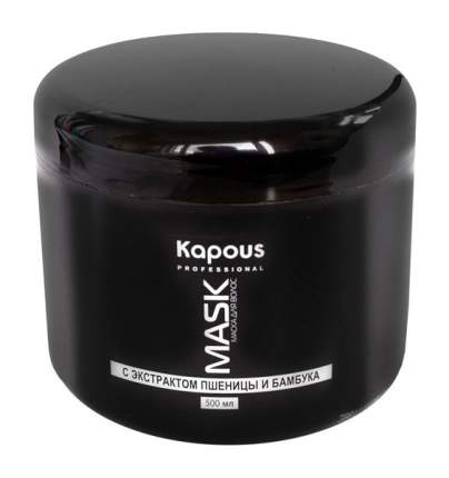 Маска для волос Kapous Professional Caring Line Mask With Wheat And Bamboo Extract 500 мл