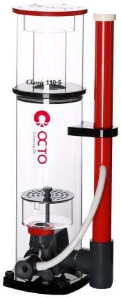 Флотатор внутренний для аквариумов Reef Octopus Classic-110-S, 500-700л