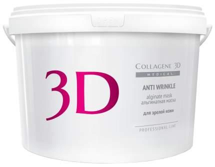 Маска Medical Collagene 3D С экстрактом спирулины, 1200 мл