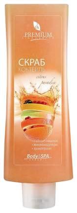 Скраб для тела Premium Citrus Paradise 200 мл