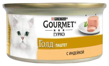 Консервы для кошек Gourmet Gold, индейка, 24шт, 85г