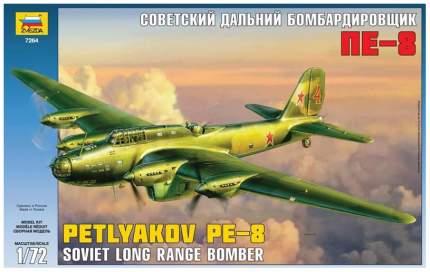 Модели для сборки Zvezda Бомбардировщик ПЕ-8