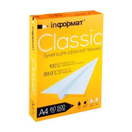"Бумага ""Classic"", А4, 80 г/м2, 500 листов"