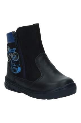 Ботинки детские El Tempo, цв.синий, р-р 21