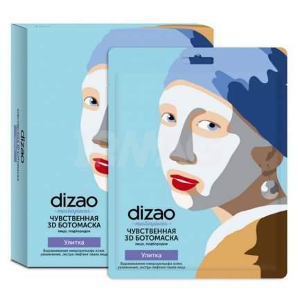 Маска для лица DIZAO Чувственная 3D Ботомаска 5 шт