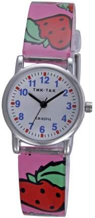 Детские наручные часы Тик-Так Н101-1 розовая клубника