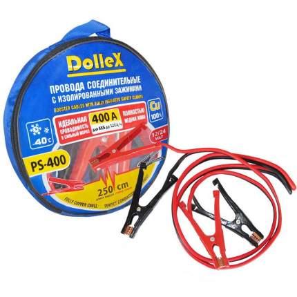 Провода пусковые 400A 2.5m Dollex PS-400