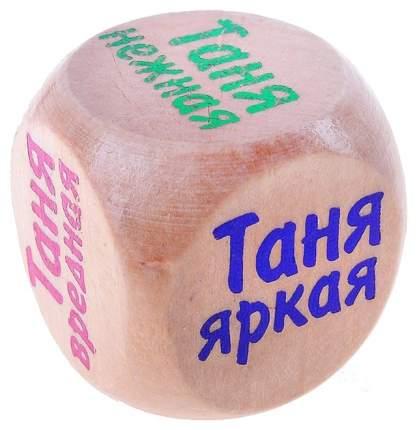 Кубик для настольных игр Sima-Land Таня 647182