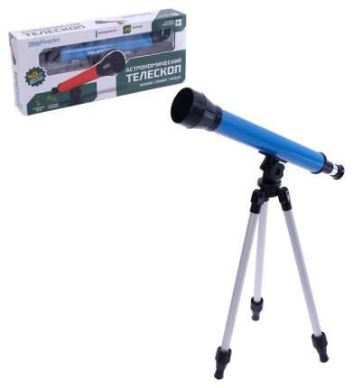 Астрономический телескоп «Наука» с регулируемым штативом и фокусировкой Эврики