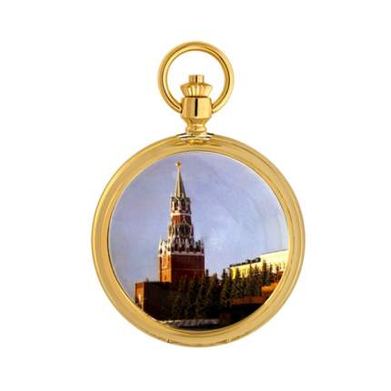 Карманные часы мужские Русское время 2706272 золотистые