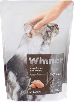 Сухой корм для кошек Winner, для стерилизованных, курица, 0,4кг