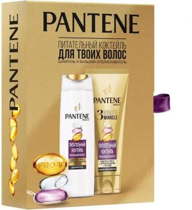 Подарочный набор PANTENE Шампунь Питательный Коктейль 250мл+Бальзам 3 Minute Miracle 200мл