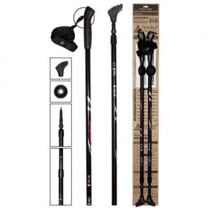 Палки для скандинавской ходьбы Nordlys Ergoforce 12.075, черный, 84-140 см