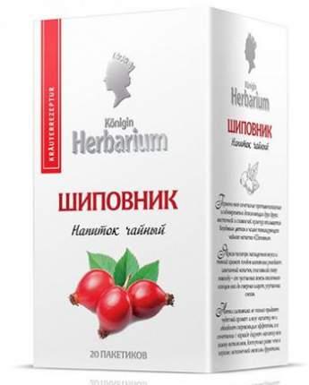 Напиток чайный Konigin Herbarium шиповник пакетированный