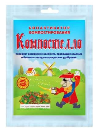 Средства для компоста Россия УТ000040808