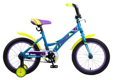 Велосипед Детский Двухколесный Navigator Bingo Вм16138 Синий