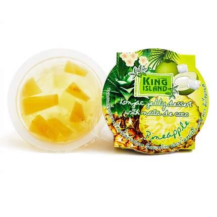 Фрукты в желе King Island с конжаком ананас 120 г